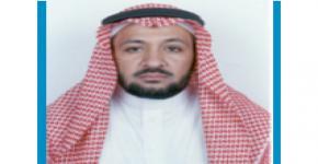 الشغيثري يهنيء مدير المركز التربوي للتطوير والتنمية المهنية
