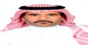 مدير الإدارة العامة للسلامة والأمن الجامعي إلى المرتبة الثالثة عشر
