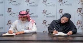 The KSU Talented and Distinguished Students Program is awarded Princess Seitah Al-Damir's developmental scholarship program from King Khalid Foundation