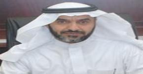 د. عبدالعزيز العثمان وكيلاً للجامعة للشؤون التعليمية والأكاديمية
