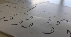 دورات اللغة العربية للطالبات ضمن برنامج الطلبة المتفوقين