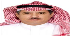 دكتور العـواد من هندسة البترول والغاز الطبيعي في عضوية اللجنة الوطنية لمجلس البترول العالمي