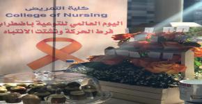معرض إشراق للتوعية باضطراب فرط الحركة وتشتت الانتباه في المدينة الجامعية لطالبات جامعة الملك سعود