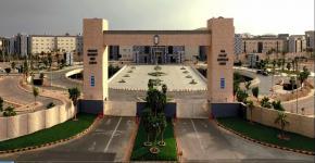تهنئة قيادات جامعة الملك سعود بالذكرى الرابعة للبيعة