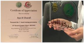 إنجازات متميزة للطلبة الموهوبين بالجامعة