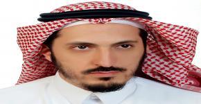 تعيين د. السدحان عميداً للقبول والتسجيل