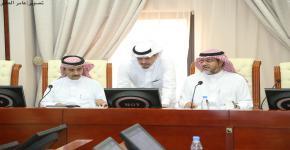 الاجتماع السنوي لعمداء كليات إدارة الأعمال بجامعات دول مجلس التعاون الخليجي
