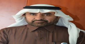 عبد الله آل شفلوت مديرًا عامًا لإدارة طب الأسنان