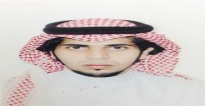 تهنئة عبدالمحسن المطيري بمناسبة الترقية