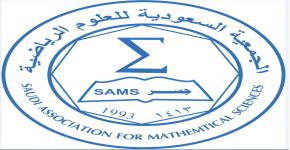 تنظم الجمعية السعودية للعلوم الرياضية ندوة بعنوان (الاسطرلاب من أعظم الابداعات العلمية للحضارة الاسلامية) .