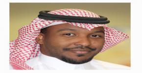 الأستاذ أبو بكر حوري رئيساً لوحدة الدعم والمساندة بتطوير المهارات