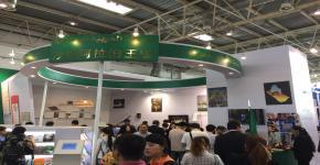 مشاركة مميزة للجامعة بمعرض بكين للكتاب 2015