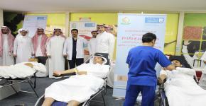 كلية المجتمع بجامعة الملك سعود تنظم حملة للتبرع بالدم