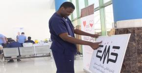 """""""مدينة الملك فهد الطبية"""" تقيم حملة للتبرع بالدم بمقر """"كلية الأمير سلطان بن عبدالعزيز للخدمات الطبية الطارئة"""" - جامعة الملك سعود"""