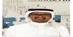 الأستاذ/ أحمد بن بريك يحصل على درجة الماجستير ورئيساً لوحدة الإعلام في العمادة