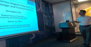 معهد الملك عبدالله لتقنية النانو وبرنامج زمالة عالم يقيمان ورشة عمل عن المواد المسامية العضوية