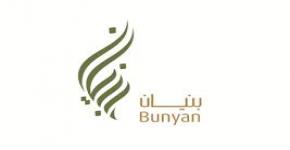 """توقيع مذكرة تعاون بين جامعة الملك سعود وجمعية """" بنيان """""""