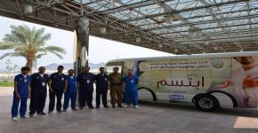 """الجمعية السعودية لطب الأسنان تنظم برنامج """" ابتسم """" لصحة الفم والأسنان لحجاج بيت الله الحرام"""
