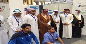 مشاركة برنامج الطلبة المتفوقين والموهوبين في اسبوع المهنة بجامعة الملك سعود