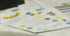 ورشة العمل الاولى لمنسقات برنامج الطلبة المتفوقين والموهوبين بكليات الجامعة