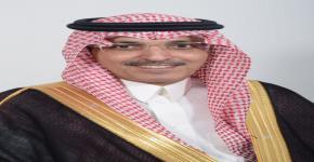 معالي وزير المالية يفتتح اللقاء السنوي التاسع عشر لجمعية الاقتصاد السعودية