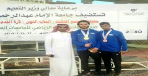 بـــــ 12 ميدالية منتخب الجامعة لألعاب القوى يحصد المركز الثالث