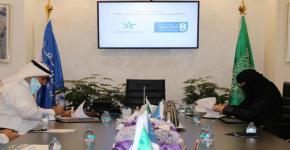 مذكرة تفاهم بين جامعة الملك سعود والجمعية السعودية للعمل التطوعي (تكاتف)