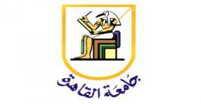 كرسي السيرة النبوية ينال جائزة على مستوى العالم العربي
