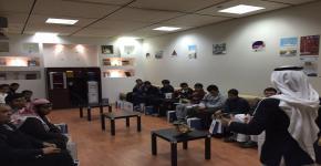 النادي الثقافي والاجتماعي بكلية العلوم يستقبل طلاب مدارس الرياض