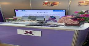 Alzheimer's Awareness Exhibition Held at KSU