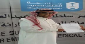 الدكتور/ عبدالمجيد بن محمد المبرد وكيلاً للتطوير والجودة بكلية الأمير سلطان بن عبدالعزيز للخدمات الطبية الطارئة