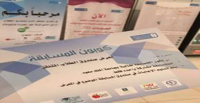 معرض صندوق الطلاب بالمدينة الجامعية يختتم فعالياته