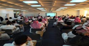 كلية المجتمع تنظم ندوة الريادة في التقنية