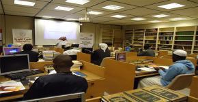 كرسي السيرة النبوية يقيم دورة في السيرة النبوية ودراساتها المعاصرة