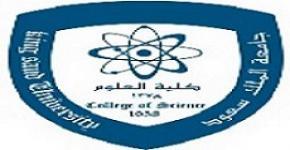 اعلان للمتقدمات للدراسات العليا بقسم علم الحيوان