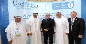 توقيع إتفاقية التعاون المشترك بين جامعة الملك سعود ممثلة بكلية الأمير سلطان بن عبدالعزيز للخدمات الطبية الطارئة وجامعة كرايتن بالولايات المتحدة الامريكية