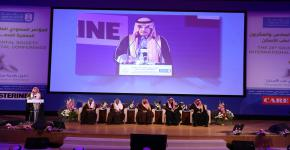 أمير الرياض يفتتح فعاليات المؤتمر السعودي العالمي السادس والعشرون للجمعية السعودية لطب الأسنان