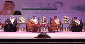 Prince Bandar bin Abdullah Inaugurates Symposium on Command, Control and Cybersecurity