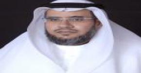 اللقاء العلمي الحادي والثمانين للجمعية السعودية للعلوم التربوية والنفسية