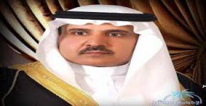 محاضرة الجمعية السعودية للإدارة