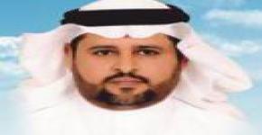 أ.د. سعد القحطاني مديرمركز بحوث كلية العلوم