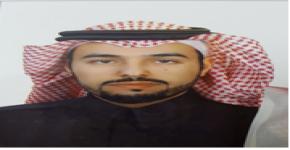 تجديد تعيين الدكتور تركي بن بكر البكر وكيلاً لكلية الأمير سلطان بن عبدالعزيز للخدمات الطبية الطارئة