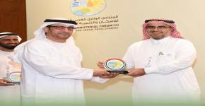 كلية العمارة والتخطيط تشارك في المنتدى الوزاري العربي الثالث للإسكان والتنمية الحضرية