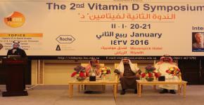 نيابة عن معالي مدير الجامعة الدكتور عبدالله السلمان يفتتح الندوة الدولية الثانية لفيتامين (د) بفندق الموفنبيك