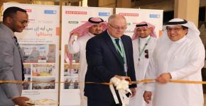 تكريم مشاريع التخرج المتميزة بالهندسة للفصل الدراسي الثاني للعام 1440ه بدعم من شركة بي أيه إي سيستمز (BAE Systems)  السعودية وشركاءها