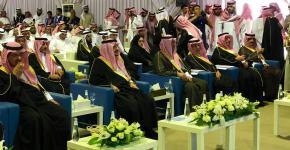 أمير الرياض يفتتح مبنى كلية التمريض بجامعة الملك سعود