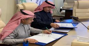 الجمعية السعودية للعلاج الطبيعي توقع مذكرة تفاهم مع المجلس الصحي في مجال البحث العلمي