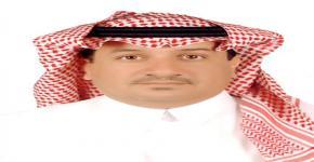ترقية د. عثمان المنيع إلى درجة أستاذ