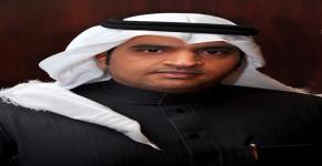 د. رائد العقيل مساعداً لوكيل الجامعة للشؤون التعليمية والأكاديمية