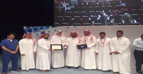 الحفل الختامي للأنشطة الطلابية بجامعة الملك سعود وتكريم طلاب كلية الأمير سلطان الطارئة 1437/ 1438هـ